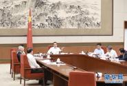 李克強主持召開國家應對氣候變化及節能減排工作領導小組會議