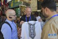 24国媒体记者探访新疆 感受社会稳定民生改善