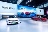 神龍汽車有限公司四款新能源車型將密集投放