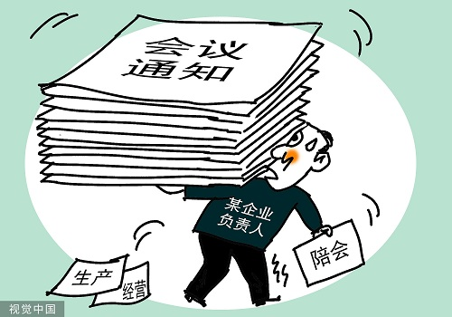 http://www.k2summit.cn/tiyujingsai/2988429.html