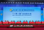 上半年,中国外交有哪些亮点?