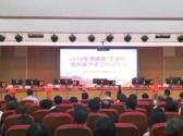比学习、拼能力——渭塘镇组织开展党员线下知识竞赛