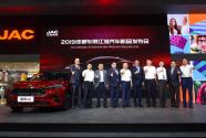 转型升级 嘉悦A5引领江淮汽车迈入3.0时代