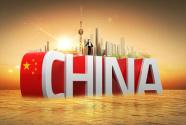改革開放深刻改變了中國也深刻影響了世界