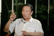 """重磅! 沈文荣、黄永林双双荣获""""庆祝中华人民共和国成立70周年""""纪念章"""