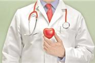 重大疾病坚持防治结合,将扩大早诊早治覆盖面