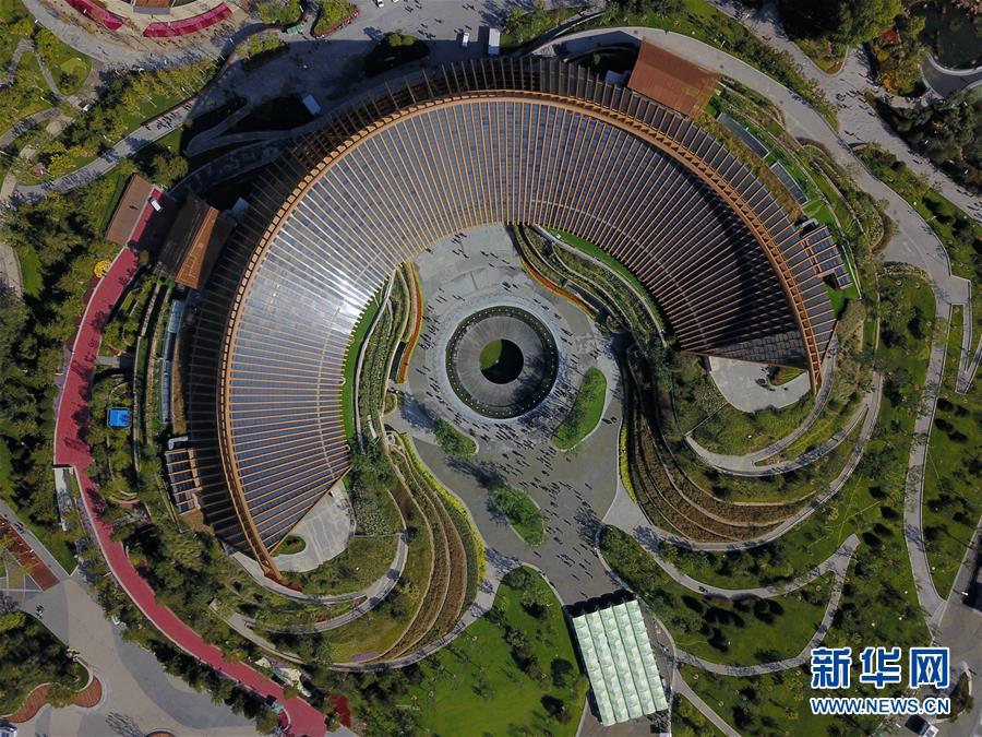 """(新华全媒头条·图文互动)(4)难忘的""""世园记忆"""" 共同的绿色追求——写在北京世园会闭幕之际"""