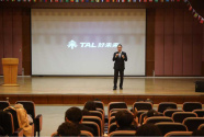 好未来国际合作实践亮相中国国际教育年会