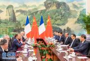 李克強會見法國總統馬克龍