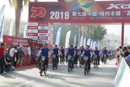 第七届中国·梅州丰顺国际自行车赛在丰顺圆满举行