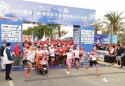 奔跑吧,阳西!2019·阳西沙扒月亮湾半程马拉松赛成功举办