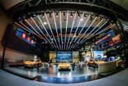 SERES(赛力斯)携SF5首次亮相广州车展 以新电动技术创造出行新生活
