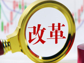 新中國崢嶸歲月|審議通過《中共中央關于全面深化改革若干重大問題的決定》