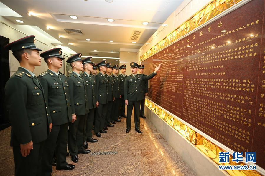 (澳门回归20周年)(9)八一军旗耀濠江——中国人民解放军进驻澳门20周年纪实