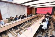 济南先行区:新旧动能转换主战场 快速崛起未来城