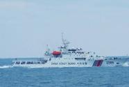 中国海警重拳打击海上违法犯罪 初步实现海上态势有效管控