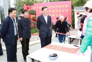 广西区直机关离退休干部联欢迎新春