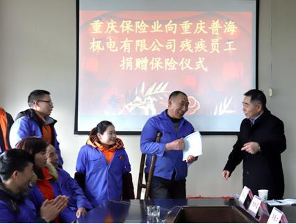 http://www.cqsybj.com/chongqingfangchan/95018.html