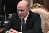 米舒斯京:默默无闻的财税专家何以成为俄新总理人选