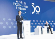 韩正:中国推动更高水平开放的脚步不会停滞