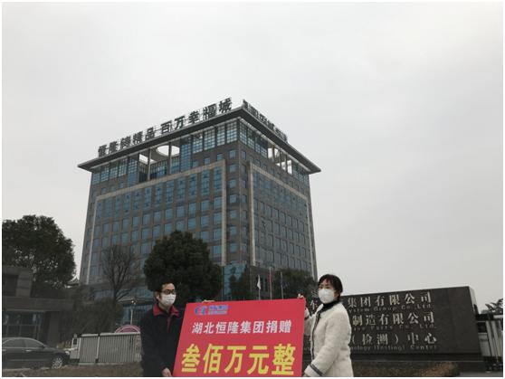 图为荆州市民政局党组成员、市慈善总会副秘书长王睿代表市慈善总会接受恒隆集团捐赠