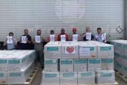与时间赛跑 奇瑞全球采购医疗物资首批抵达国内