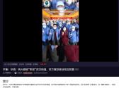 """互喊加油,四大""""天團""""會師武漢!網友:王炸來了,中國必勝!"""