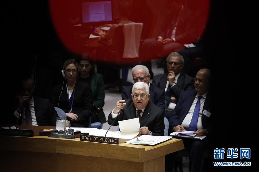 """(国际)(2)阿巴斯坚决拒绝美国""""中东和平新计划"""""""
