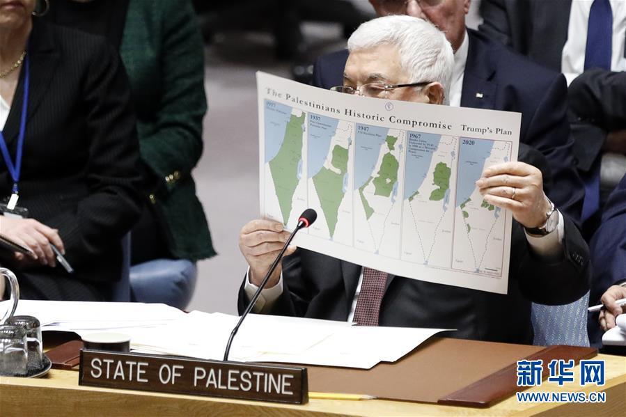 """(国际)(1)阿巴斯坚决拒绝美国""""中东和平新计划"""""""