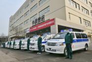 """华晨雷诺金杯向沈阳战""""疫""""一线捐赠10台救护车"""