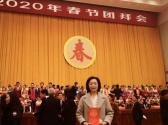 开弓没有回头箭  巾帼更不让须眉 ———记国家技术发明二等奖获得者崔洪芝和她的团队