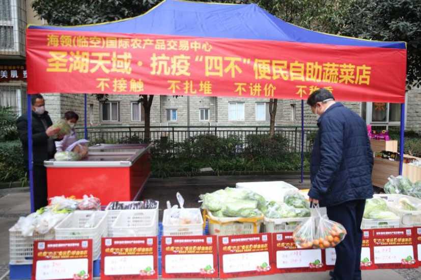 http://www.cqsybj.com/chongqingjingji/98656.html
