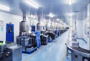 無限極安全復工保供應 云參觀見證品質可控