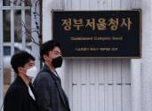日韩新冠病毒感染病例数继续攀升
