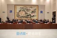 济南高新区外商投资企业已近500家 又有4家刚刚落户