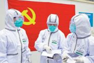 坚决打赢疫情防控的人民战争