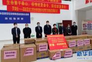 深圳罗湖:助力对口帮扶地区做好疫情防控和脱贫攻坚