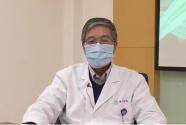 慢性肾脏病患者如何预防新冠肺炎?专家给出六大建议