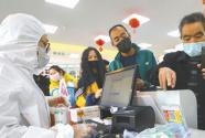 防疫商品销售火 医疗服务需求旺 健康消费驶入快车道