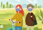 春暖花开户外活动增多,如何做好个人防护?