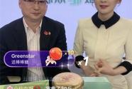 """新華社""""快看""""直播間昨晚奉上中茶盛宴"""