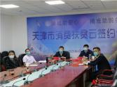 新疆和田消费扶贫云签约2.937亿