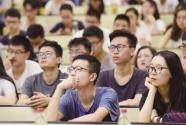 教育部发布指导纲要 全面推进高校课程思政建设