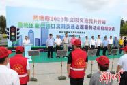 广东潮州启动2020年文明交通提升行动