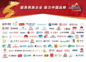 中国大地超级APP平台:打造行业领先定制化增值服务