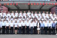 恒顺集团启动全数字化重塑项目助推180年老字号焕新