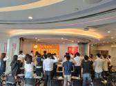 """广州天河区非公有制经济组织党委开展庆祝建党99周年""""七个一""""系列活动"""