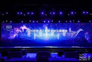 京东智联云独中两元,携手上海普陀、杨浦两区助力产业数字化转型发展
