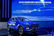 助力汽车行业市场复苏第二十三届成都国际汽车展览会精彩纷呈