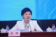 """微電子,大""""創芯""""!中國職教學會微電子技術專委會成立"""